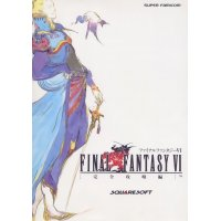 BUY NEW final fantasy vi - 24842 Premium Anime Print Poster