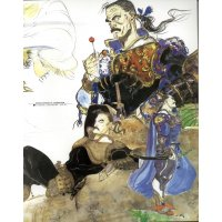BUY NEW final fantasy vi - 57176 Premium Anime Print Poster