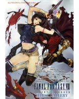 BUY NEW final fantasy vii - 105629 Premium Anime Print Poster