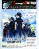 BUY NEW final fantasy vii - 128507 Premium Anime Print Poster