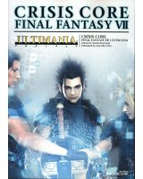 BUY NEW final fantasy vii - 150362 Premium Anime Print Poster