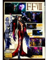 BUY NEW final fantasy viii - 165016 Premium Anime Print Poster