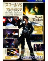 BUY NEW final fantasy viii - 165019 Premium Anime Print Poster