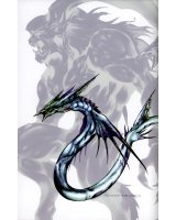 BUY NEW final fantasy viii - 62246 Premium Anime Print Poster