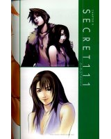 BUY NEW final fantasy viii - 70534 Premium Anime Print Poster
