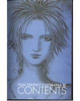 BUY NEW final fantasy x - 114190 Premium Anime Print Poster
