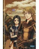 BUY NEW final fantasy xi - 118111 Premium Anime Print Poster