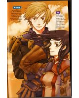 BUY NEW final fantasy xi - 193445 Premium Anime Print Poster