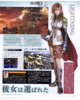 BUY NEW final fantasy xiii - 123768 Premium Anime Print Poster