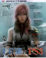BUY NEW final fantasy xiii - 126210 Premium Anime Print Poster