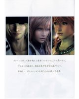 BUY NEW final fantasy xiii - 169816 Premium Anime Print Poster