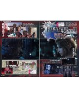 BUY NEW final fantasy xiii - 195621 Premium Anime Print Poster