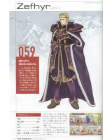 BUY NEW fire emblem - 116114 Premium Anime Print Poster