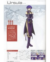BUY NEW fire emblem - 116116 Premium Anime Print Poster