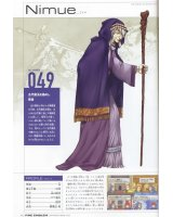 BUY NEW fire emblem - 116118 Premium Anime Print Poster