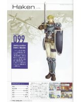 BUY NEW fire emblem - 116760 Premium Anime Print Poster