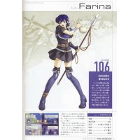BUY NEW fire emblem - 128339 Premium Anime Print Poster