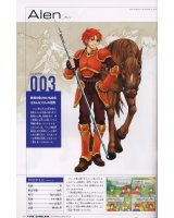 BUY NEW fire emblem - 152493 Premium Anime Print Poster