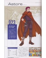 BUY NEW fire emblem - 152494 Premium Anime Print Poster