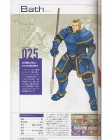 BUY NEW fire emblem - 152495 Premium Anime Print Poster