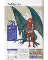 BUY NEW fire emblem - 152505 Premium Anime Print Poster