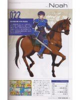 BUY NEW fire emblem - 152506 Premium Anime Print Poster