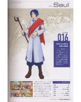BUY NEW fire emblem - 152510 Premium Anime Print Poster