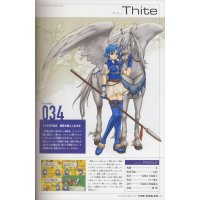 BUY NEW fire emblem - 152511 Premium Anime Print Poster