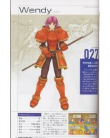 BUY NEW fire emblem - 152512 Premium Anime Print Poster