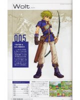 BUY NEW fire emblem - 152513 Premium Anime Print Poster