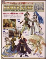 BUY NEW fire emblem - 20715 Premium Anime Print Poster