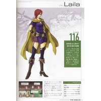 BUY NEW fire emblem - 54757 Premium Anime Print Poster