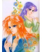 BUY NEW fire king - 70320 Premium Anime Print Poster