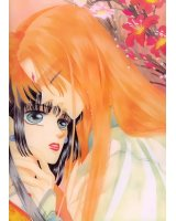 BUY NEW fire king - 70960 Premium Anime Print Poster
