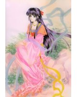 BUY NEW fire king - 70961 Premium Anime Print Poster