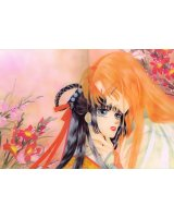 BUY NEW fire king - 71834 Premium Anime Print Poster