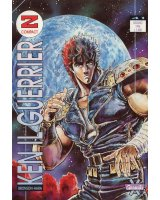 BUY NEW fist of the north star - 110064 Premium Anime Print Poster