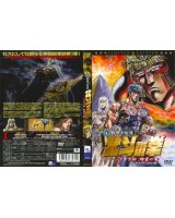 BUY NEW fist of the north star - 139395 Premium Anime Print Poster