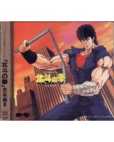 BUY NEW fist of the north star - 152845 Premium Anime Print Poster