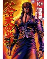 BUY NEW fist of the north star - 154399 Premium Anime Print Poster