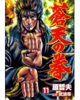 BUY NEW fist of the north star - 154519 Premium Anime Print Poster