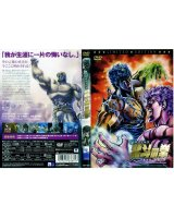 BUY NEW fist of the north star - 154749 Premium Anime Print Poster