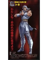BUY NEW fist of the north star - 175426 Premium Anime Print Poster