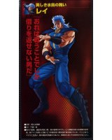 BUY NEW fist of the north star - 175427 Premium Anime Print Poster