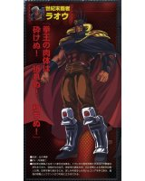 BUY NEW fist of the north star - 175428 Premium Anime Print Poster