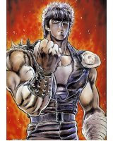 BUY NEW fist of the north star - 176019 Premium Anime Print Poster