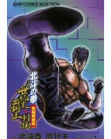 BUY NEW fist of the north star - 176020 Premium Anime Print Poster