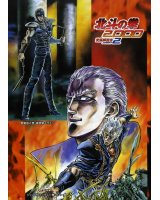 BUY NEW fist of the north star - 178150 Premium Anime Print Poster