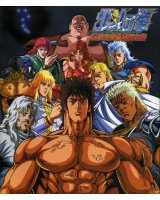 BUY NEW fist of the north star - 189319 Premium Anime Print Poster
