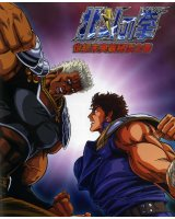 BUY NEW fist of the north star - 189320 Premium Anime Print Poster